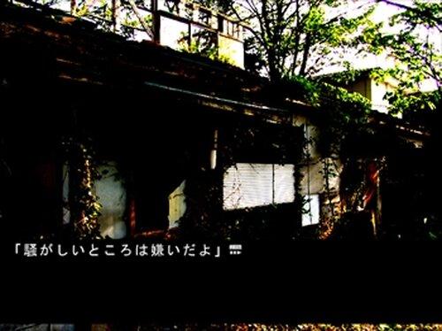 鳥籠の街 Game Screen Shot3