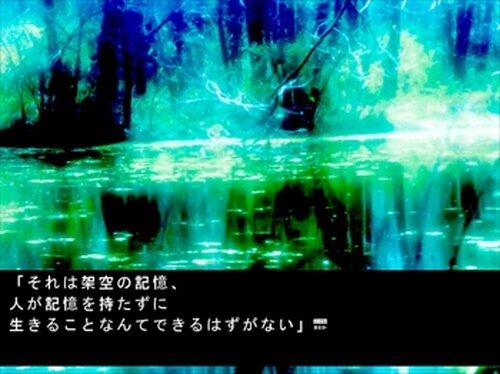鳥籠の街 Game Screen Shot5