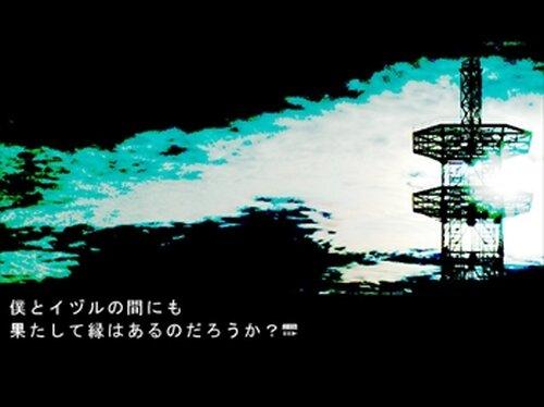 鳥籠の街 Game Screen Shots