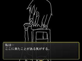 桃色の鳥籠 Game Screen Shot4