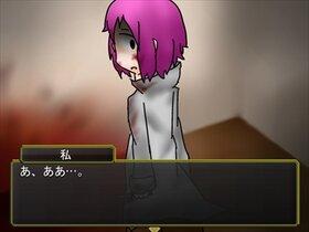 桃色の鳥籠 Game Screen Shot5