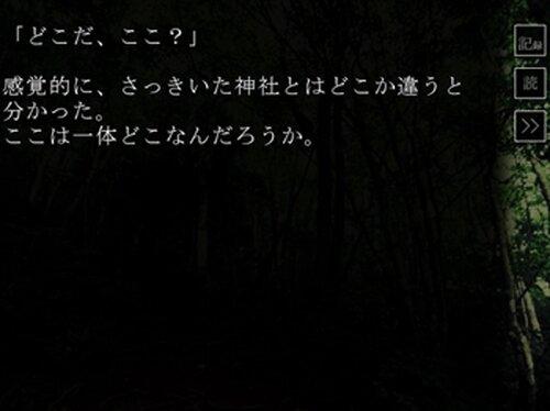 シロクロウタ Game Screen Shot2