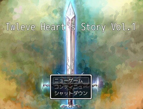 Twleve Heart's Story Vol.1 Game Screen Shot