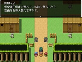 Twleve Heart's Story Vol.1 Game Screen Shot3