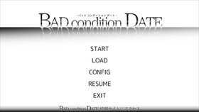 BAD condition DATE Game Screen Shot2