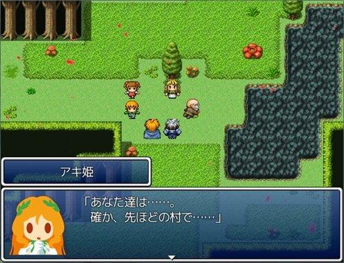 アキ姫とゆかいな仲間たち Game Screen Shot