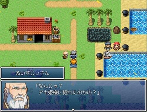 アキ姫とゆかいな仲間たち Game Screen Shot2