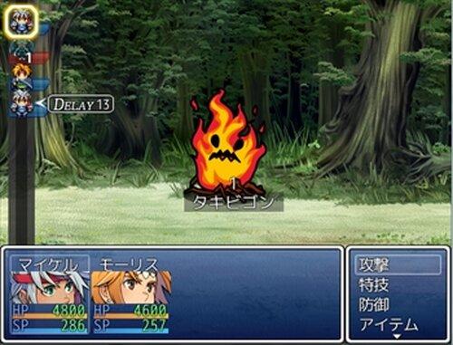 アキ姫とゆかいな仲間たち Game Screen Shot4