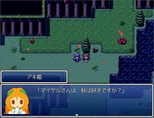 アキ姫とゆかいな仲間たち Game Screen Shot5