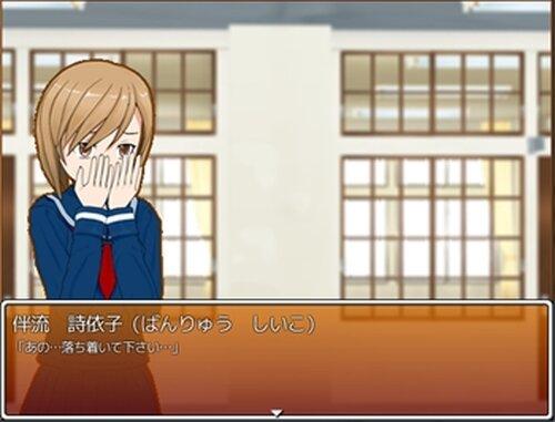 カルけん!!~カザハナマエ~ Game Screen Shot2