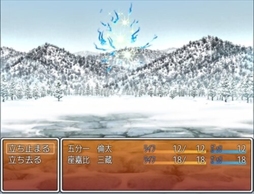 カルけん!!~カザハナマエ~ Game Screen Shot4