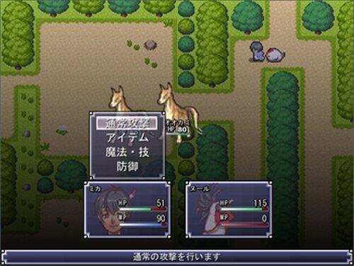 シルヴァニア・ショート・テイル ミカがんばりますっ Game Screen Shot4