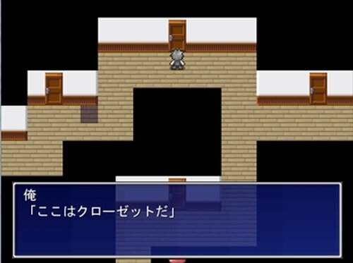 俺の部屋 Game Screen Shot3