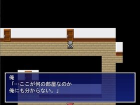 俺の部屋 Game Screen Shot4