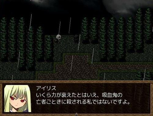 紅き瞳の月姫 Game Screen Shot1