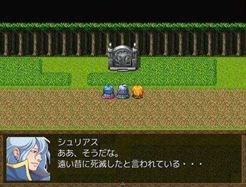 紅き瞳の月姫 Game Screen Shot2