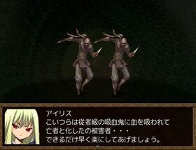 紅き瞳の月姫 Game Screen Shot3