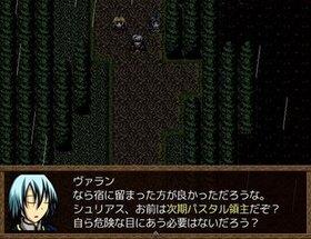 紅き瞳の月姫 Game Screen Shot4