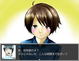 エホン Game Screen Shot3