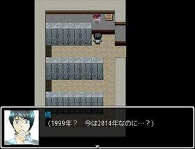 エホン Game Screen Shot4