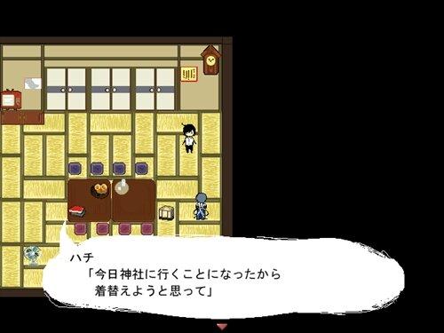 ゴハンのジカン Game Screen Shot1
