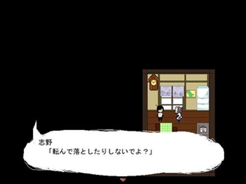 ゴハンのジカン Game Screen Shot4