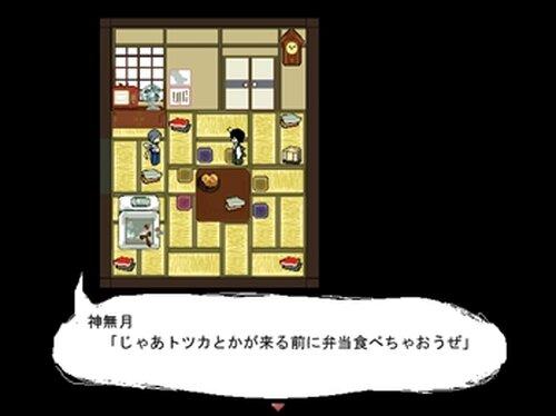 ゴハンのジカン Game Screen Shot5