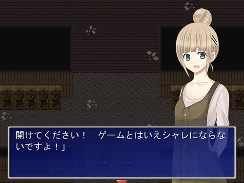メタリコ★探偵助手ものがたり。怪奇の巻 Game Screen Shot1