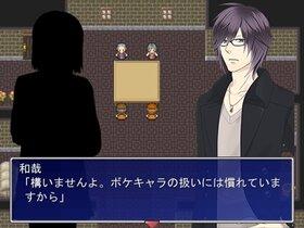 メタリコ★探偵助手ものがたり。怪奇の巻 Game Screen Shot2