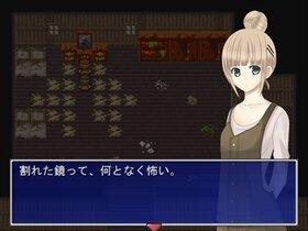 メタリコ★探偵助手ものがたり。怪奇の巻 Game Screen Shot5