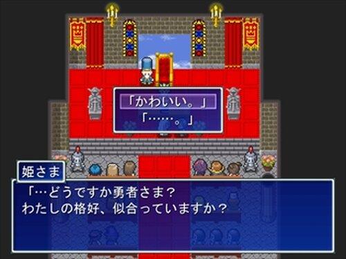 勇者大爆発 Game Screen Shot2