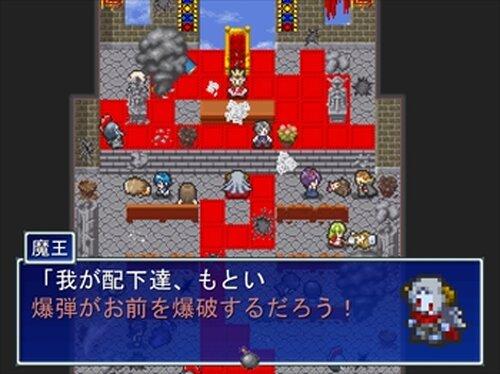 勇者大爆発 Game Screen Shot3