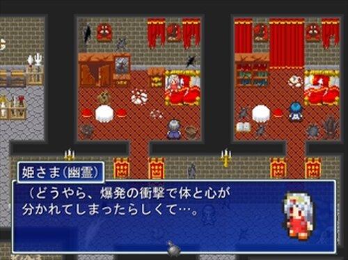勇者大爆発 Game Screen Shot4