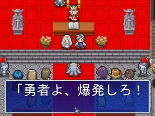 勇者大爆発 Game Screen Shots