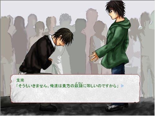 狼魔-獣守の響乱-再配布版 Game Screen Shot1