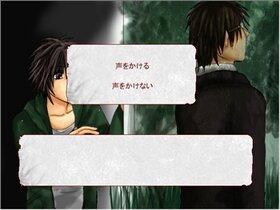 狼魔-獣守の響乱-再配布版 Game Screen Shot3