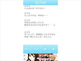 @chat Game Screen Shot5