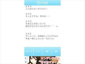 @chat Game Screen Shot5