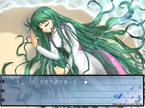 ノトス水上紀行 Game Screen Shot1