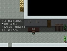 Memory - Reencounter Game Screen Shot3