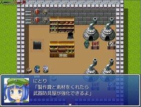 創幻人形楽園 ver1.35 Game Screen Shot3