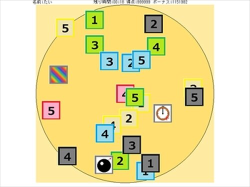 Super Number Palette Game Screen Shot2