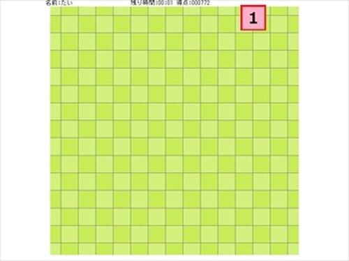 Super Number Palette Game Screen Shot4