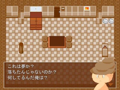 う○この脱出ゲーム Game Screen Shot1