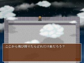 う○この脱出ゲーム Game Screen Shot3