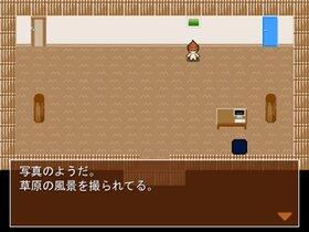う○この脱出ゲーム Game Screen Shot5