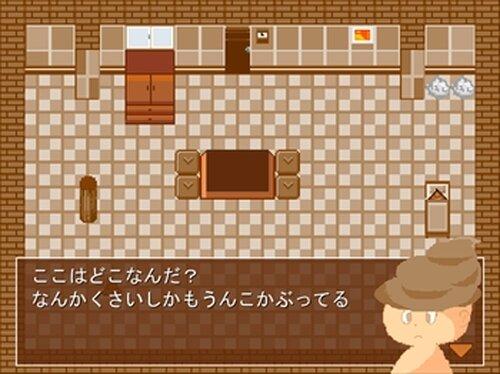 う○この脱出ゲーム Game Screen Shots