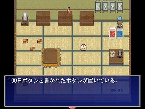 また会おうね、コッコちゃん Game Screen Shot1