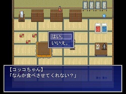 また会おうね、コッコちゃん Game Screen Shot4