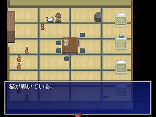 また会おうね、コッコちゃん Game Screen Shots